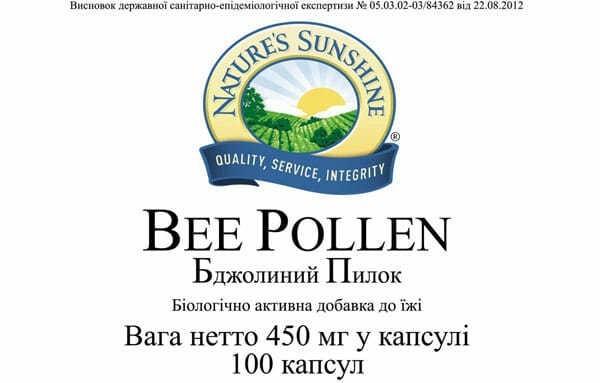 Пчелиная пыльца НСП в капсулах - этикетка