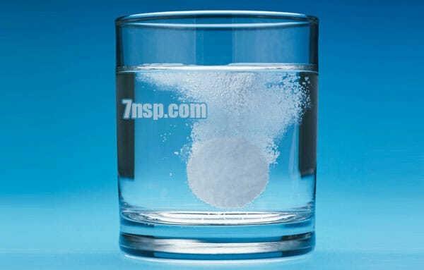 Физ Актив Иммунный НСП - натуральный препарат (бад) в шипучих таблетках производства США.