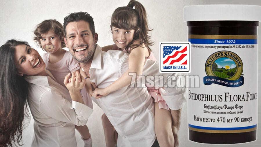Бифидофилус Флора Форс НСП. Инструкция применения, цена, купить
