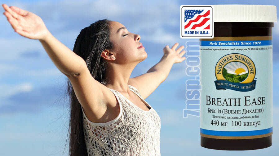 Брэс Из (свободное дыхание) - бад НСП от кашля при простуде. Цена.