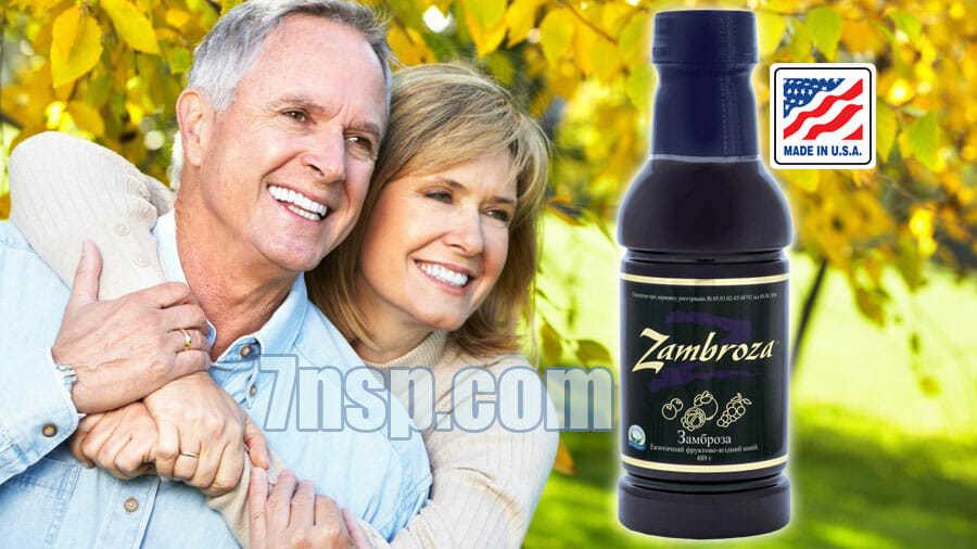 Замброза (экзотический фруктово-ягодный напиток)