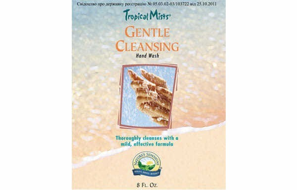 Gentle Cleansing Hand Wash ★ Мягко очищающее средство для мытья рук (натуральное жидкое мыло) производства США. Цена.