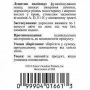 Lecithin NSP ★ Лецитин НСП в капсулах - препарат (бад). Инструкция по применению.