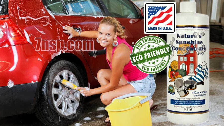 Концентрат НСП - экологически чистое экономичное моющее средство, цена, купить