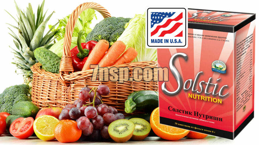 7-solstic-nutrition-nsp-natural-vitamin-mineral-drink-food-dietary-supplement-sunshine-products-nsp-ru-ua-com-kiev-kharkov-spb