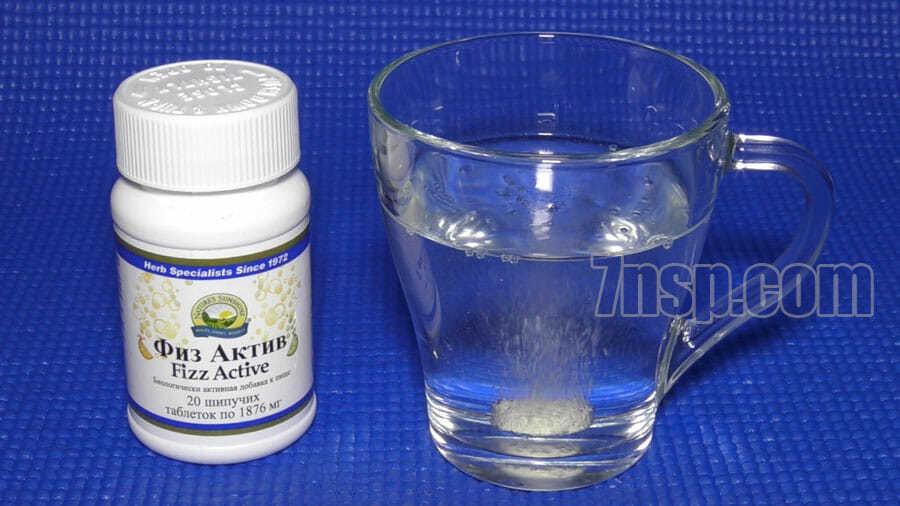 Шипучие таблетки витамина С