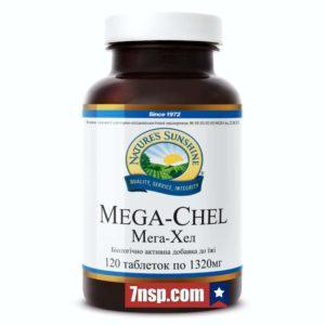 Мега-Хел НСП - витаминно-минеральный комплекс, поливитамины, мультивитамины, отзывы