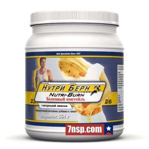 Нутри-Берн НСП - цена, белкового (протеинового) коктейля в порошке для похудения, роста мышц