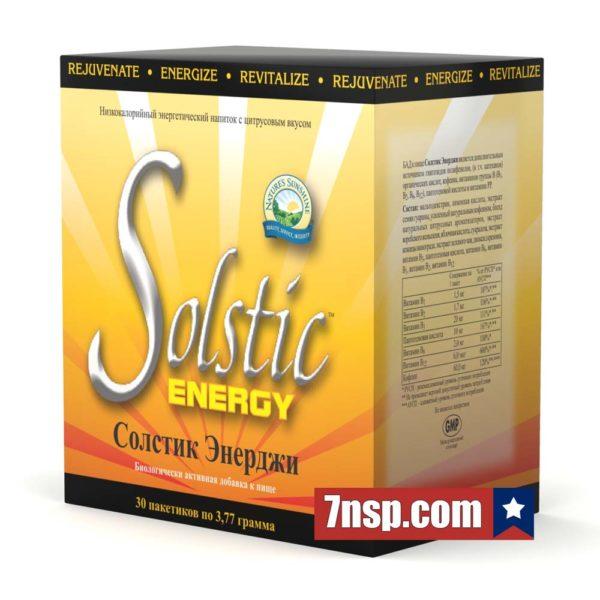 Солстик Энерджи НСП - натуральный энергетический растворимый напиток в пакетиках