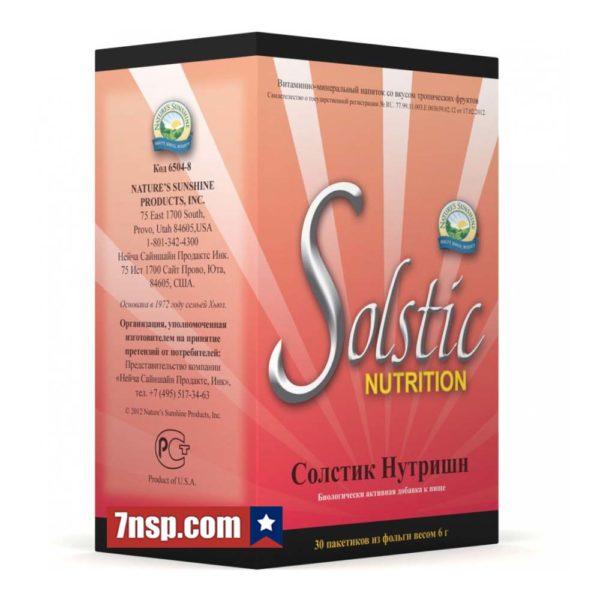 Солстик Нутришн - витаминно-минеральный растворимый напиток НСП в пакетике