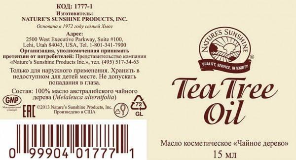 100 процентное масло австралийского чайного дерева от НСП (США), цена