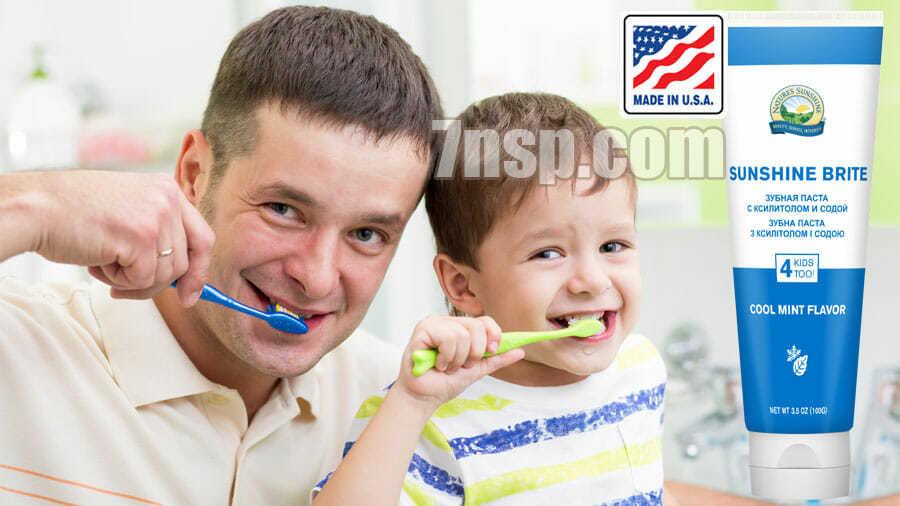 Отбеливающая зубная паста Саншайн брайт с ксилитом и содой без фтора. Цена