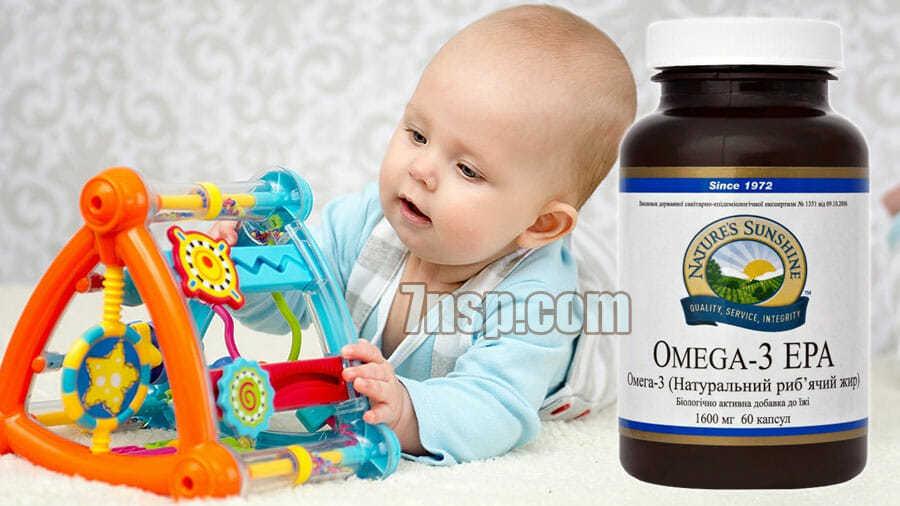 Омега-3 при беременности полезно для развития мозга ребенка