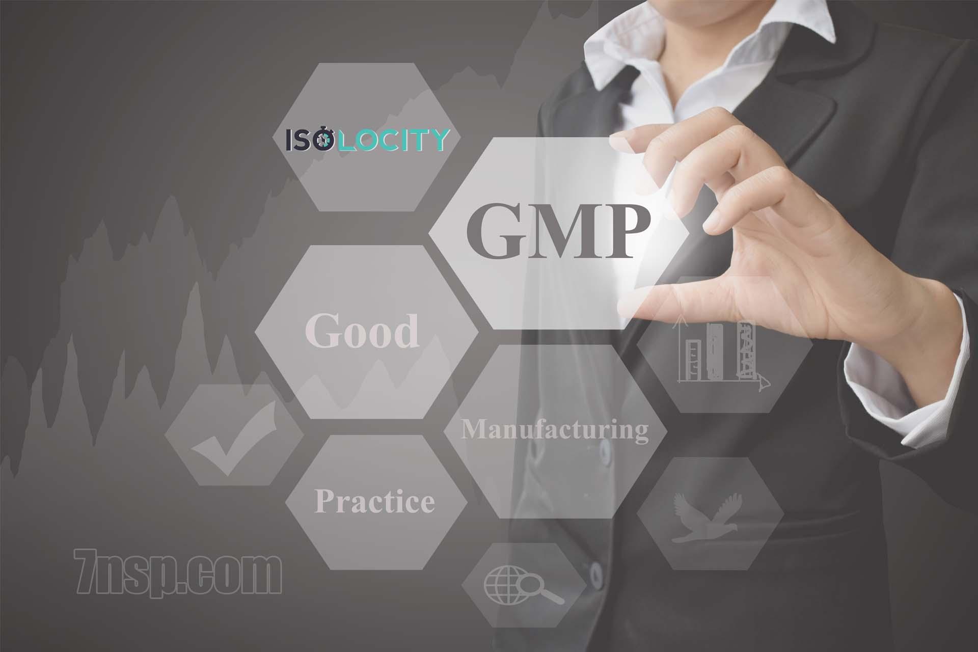 GMP качество продукции NSP - купить натуральные препараты, бады, витамины