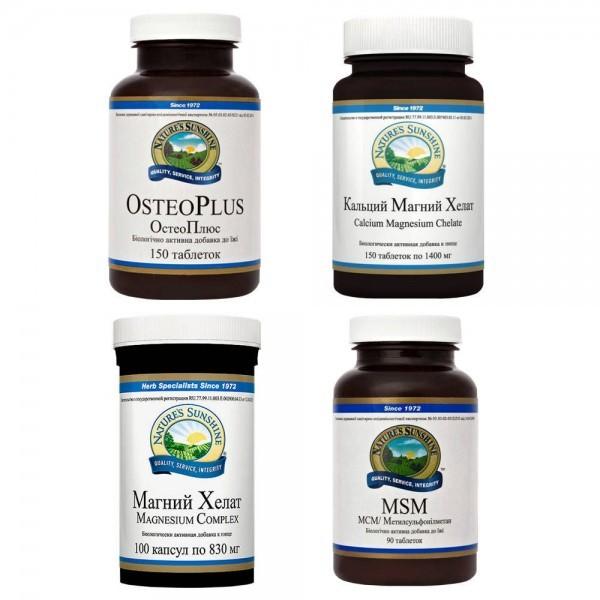 Набор НСП Здоровье Ваших костей при лечении, профилактики остеопороза, переломов, заболеваний позвоночника