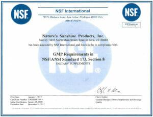 NSF сертификат соответствия, список бады витамины НСП