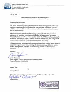 WADA сертификат соответствия спортивного питания, не содержит запрещенных веществ