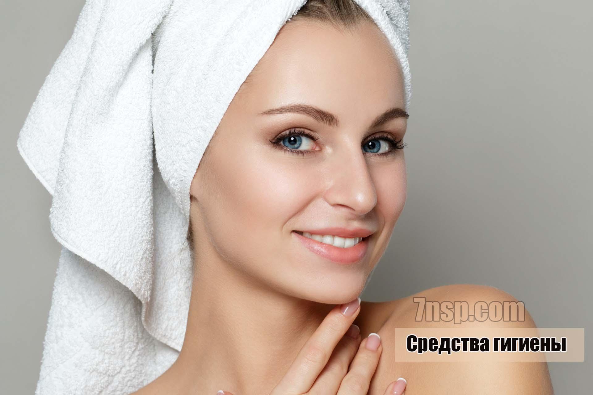 Натуральные индивидуальные средства личной гигиены сетевой косметики из США - зубные пасты, шампуни, гели, кремы до и после бритья, моющие средства