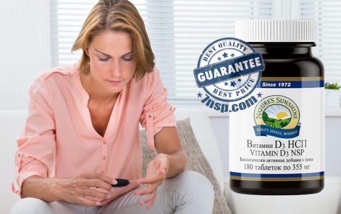 Витамин д3 НСП при диабете