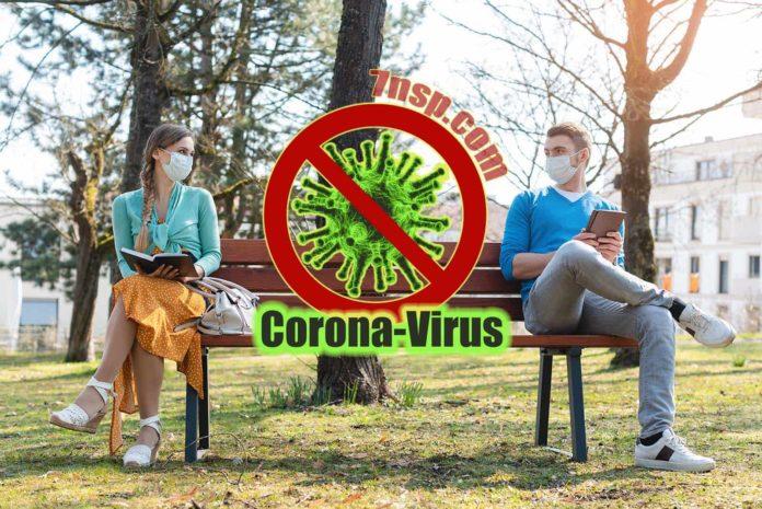 препарат профилактики коронавирусной инфекции covid 19 киев москва харьков